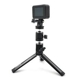 【送料無料】【STARTRC】【1105511】【Aluminum alloy foldable universal handheld tripod】【アルミニウム アロイ ユニバーサル ハンドエルド トライポッド】【雲台付き】【360度回転】【GoProアダプター】【1/4ネジアダプター】【アクションカメラ】【GoPro】【DJI】