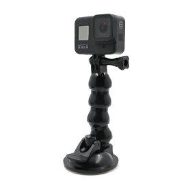 【送料無料】【STARTRC】【1106393】【Snake suction cup holder】【スネイク サクション カップ ホルダー】【角度調整】【吸盤】【スマホホルダー】【GoProアダプター】【1/4ネジアダプター】【GoPro】【DJI】【Insta360】【LEDライト】【車載】【車】【ガラス】