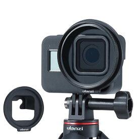 【送料無料】【Ulanzi】【G8-6】【52mm filter adapter】【52mm フィルター アダプター】【GoPro Hero 8】【ゴープロ ヒーロー 8】【レンズ】【後付け】【フィルターアダプター】アクションカメラ すぐに取り付け可能 簡単 設置 人気 便利グッズ オススメ 激安