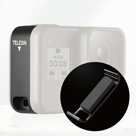 【送料無料】【TELESIN】【GP-CLC-801】【Metal battery cover】【メタル バッテリー カバー】【GoPro Hero 8】【ゴープロ ヒーロー 8】充電口 Type-C TypeC タイプ-C タイプC 充電 撮影 丈夫 軽量 コンパクト アルミニウム合金製 持ち運び 簡単 設置 人気 便利グッズ
