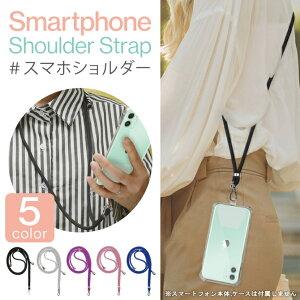 BC200066 多用途 首掛け 肩掛け ネックストラップ カラビナ付き iPhone スマホ スマートフォン 鍵 カード アクションカメラ フック 落下防止 ケース カバー 必要 ナイロン 柔らかい 軽量 調整可能