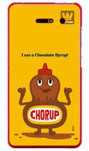 【送料無料】 chocolate syrup (クリア) design by PansonWorks / for iida INFOBAR A02/au 【SECOND SKIN】【平面】【受注生産】【スマホケース】【ハードケース】au A02 カバー infobar a02 カバー iida INFOBAR A02 カバ