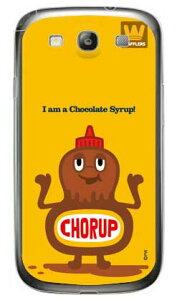 【送料無料】 chocolate syrup (クリア) design by PansonWorks / for GALAXY S III α SC-03E/docomo 【SECOND SKIN】【セカンドスキン】【平面】【受注生産】【スマホケース】【ハードケース】GALAXY S3 α カバー