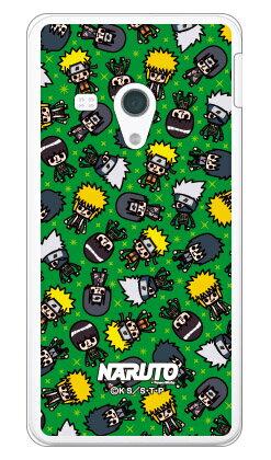 ナルト疾風伝シリーズ NARUTO×PansonWorks オールスターズ (グリーン) (クリア) / for AQUOS SH-M01/楽天モバイルsh-m01 ケース sh-m01 カバー 楽天モバイル アクオスフォン ケース アクオスフォン カバー スマホケース