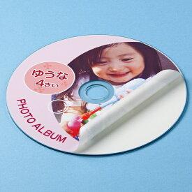 SANWA SUPPLY(サンワサプライ) インクジェットフォト光沢DVD/CDラベル(内径24mm) LB-CDR006N