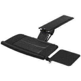 【送料無料】 SANWA SUPPLY(サンワサプライ) エルゴノミクスキーボードスライダー CR-KB2