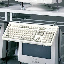 SANWA SUPPLY(サンワサプライ) キーボード受け RAC-KB50