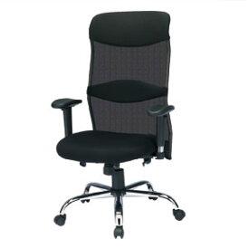 【送料無料】 SANWA SUPPLY(サンワサプライ) OAチェア SNC-NET4BKN2oaチェア オフィスチェア パソコンチェア デスクチェア ワークチェア オフィスチェアー デスクチェアー パソコンチェアー pcチェア チェア チェアー 椅子 いす イス