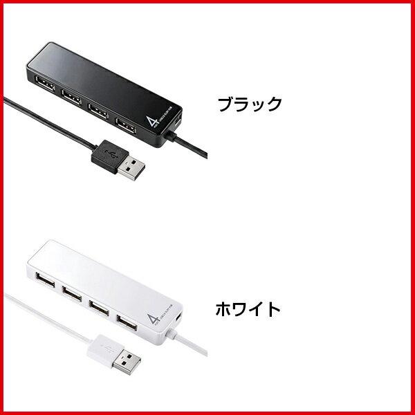 SANWA SUPPLY(サンワサプライ) HDD接続対応・面ファスナー付4ポートUSB2.0ハブ USB-HTV410usbハブ セルフパワー usb2.0ハブ セルフ&バスパワー 4ポート acアダプタ付 セルフパワー usb ハブ usbハブ hdd 面ファスナー usb 2.0 ハブ テレビ 外付けハードディスク ハブ