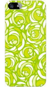 【送料無料】 ローズポップ パステルグリーン (クリア) / for iPhone SE/5s/SoftBank 【YESNO】【スマホケース】【ハードケース】iPhone5sカバー/アイフォン5s/iphone5sケース/アイフォン 5s/スマートフ