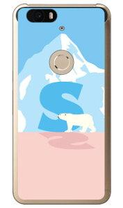 【送料無料】 Cf LTD シロクマ イニシャル S (クリア) / for Nexus 6P H1512/SoftBank 【Coverfull】nexus 6p ケース nexus 6p カバー nexus6p ケース nexus6p カバー ネクサス6p ケース ネクサス6p カバー 6pケース 6p