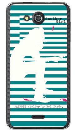 【送料無料】 池田ハル 「アナザーガール・ストライプ2・ターコイズグリーン」 (クリア) / for DIGNO U 404KC/SoftBank 【SECOND SKIN】ソフトバンク 404kc ケース404kc カバー ディグノ ケース ディグノ カバー digno ケース digno カバー digno u ケース