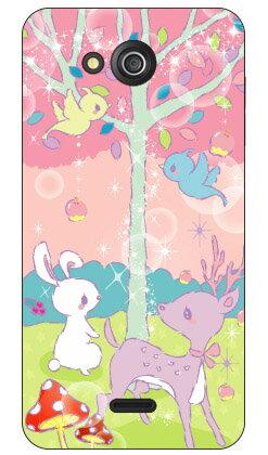 【送料無料】 Milk's Design しらくらゆりこ 「メルヘンな森」 / for DIGNO U 404KC/SoftBank 【Coverfull】ソフトバンク 404kc ケース404kc カバー ディグノ ケース ディグノ カバー digno ケース digno カバー digno u ケース digno u カバー スマホケース