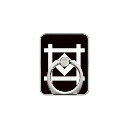 【送料無料】 スマホリング バンカーリング 家紋シリーズ 平井筒に釘抜き (ひらいづつにくぎぬき) (クリア) 【Coverfull】【カバフル】【受注生産】【落下防止】【スマートフォンリング】