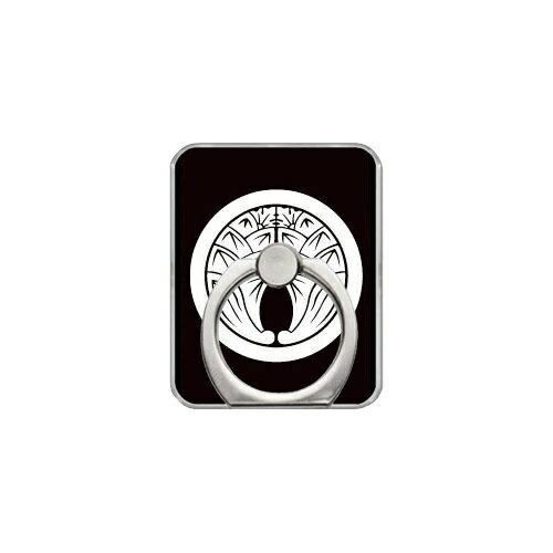 【送料無料】 スマホリング バンカーリング 家紋シリーズ 丸に抱き茗荷 (まるにだきみょうが) (クリア) 【Coverfull】【カバフル】【受注生産】【落下防止】【スマートフォンリング】