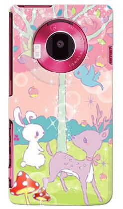 【送料無料】 Milk's Design しらくらゆりこ 「メルヘンな森」 / for LUMIX Phone 101P/SoftBank 【Coverfull】ソフトバンク 101P ケース 101P カバー 101Pケース 101Pカバー lumix phone ケース lumix phone カバー ルミックス フォン パナソニック