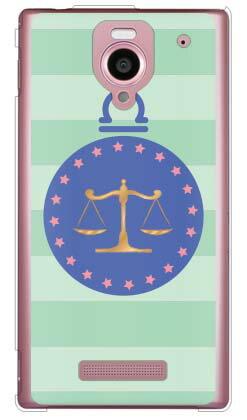 【送料無料】 天秤座 (クリア) / for Disney Mobile on SoftBank DM016SH/SoftBank 【Coverfull】ソフトバンク dm016sh ケース dm016sh ケース ディズニー dm016sh カバー ディズニーモバイル ケース ソフトバンク ディズニーモバイル カバー