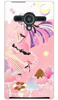 【送料無料】 Milk's Design しらくらゆりこ 「ストロベリーきのこガール」 / for AQUOS PHONE Xx 203SH/SoftBank 【Coverfull】aquos phone xx 203sh ケース スマホケース スマホカバー アクオス フォン 203sh ケース/カバー/CASE/ケース