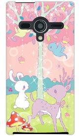 【送料無料】 Milk's Design しらくらゆりこ 「メルヘンな森 」 / for AQUOS PHONE Xx 203SH/SoftBank 【Coverfull】【全面】aquos phone xx 203sh ケース スマホケース スマホカバー アクオス フォン 203sh ケース/カバー/CASE/ケース