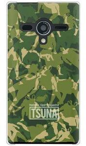【送料無料】 相撲専門情報誌「TSUNA」 meisai (迷彩柄) 2 グリーン (クリア) / for AQUOS PHONE Xx 203SH/SoftBank 【Coverfull】aquos phone xx 203sh ケース スマホケース スマホカバー アクオス フォン 203sh