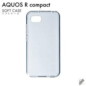 70dc20f807 【即日出荷】 AQUOS R compact 701SH・SHV41・SH-M06/SoftBank・au・docomo用 無地ケース  (ソフトTPUクリア) 【無地】aquos r compact ケース aquos r compact ...