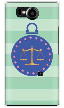 【送料無料】 天秤座 (クリア) / for AQUOS PHONE Xx 106SH/SoftBank 【Coverfull】【ハードケース】ソフトバンク 106sh ケース 106sh カバー アクオスフォン ケース 106sh アクオスフォン カバー 106sh aquos phone 106sh ケース aquos phone 106sh