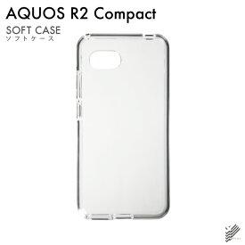 【即日発送】 AQUOS R2 Compact 803SH・SH-M09/SoftBank・MVNOスマホ(SIMフリー端末)用 無地ケース (ソフトTPUクリア) 【無地】aquos r2 compact ケース aquos r2 compact カバー ケース カバー aquos r2 compact ケース aquos r2 compact