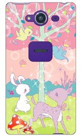 【送料無料】 Milk's Design しらくらゆりこ 「メルヘンな森」 / for AQUOS Xx2 502SH/SoftBank 【Coverfull】【カバフル】【全面】【受注生産】【スマホケース】【ハードケース】