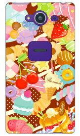 【送料無料】 Milk's Design しらくらゆりこ 「Sweet time」 / for AQUOS Xx2 502SH/SoftBank 【Coverfull】【カバフル】【全面】【受注生産】【スマホケース】【ハードケース】