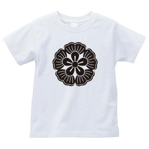 【全4サイズ】 家紋シリーズ Tシャツ 葛の花(くずのはな)家紋 tシャツ 和柄 tシャツ メンズ レディース 半袖 Tシャツ 家 tシャツ和柄tシャツ おもしろTシャツ 家紋入り tシャツ お土産 ギフト 和風 ギフト 家紋デザイン日本 デザイン 085-cvt 085cvt
