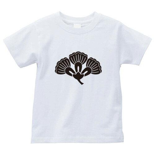 【全4サイズ】 家紋シリーズ Tシャツ 横見葛の花(よこみくずのはな)家紋 tシャツ 和柄 tシャツ メンズ レディース 半袖 Tシャツ 家 tシャツ和柄tシャツ おもしろTシャツ 家紋入り tシャツ お土産 ギフト 和風 ギフト 家紋デザイン日本 デザイン 085-cvt 085cvt