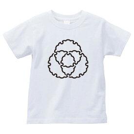 【全4サイズ】 家紋シリーズ Tシャツ 三つ組み合い雪輪(みつくみあいゆきわ)家紋 tシャツ 和柄 tシャツ メンズ レディース 半袖 Tシャツ 家 tシャツ和柄tシャツ おもしろTシャツ 家紋入り tシャツ お土産 ギフト 和風 ギフト 家紋デザイン日本 デザイン 085-cvt