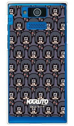 ナルト疾風伝シリーズ NARUTO×PansonWorks いっぱい うちはイタチ (クリア) / for DIGNO DUAL 2 WX10K/WILLCOM 【スマホケース】【ハードケース】digno dual 2 wx10k ケース digno dual 2 ケース digno dual 2 wx10k スマホカバー willcom