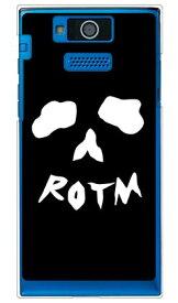 【送料無料】 Face bone ブラック (クリア) design by ROTM / for DIGNO DUAL 2 WX10K/WILLCOM 【SECOND SKIN】【受注生産】【スマホケース】【ハードケース】digno dual 2 wx10k ケース digno dual 2 ケース digno dual 2 wx10k スマホカバー willcom
