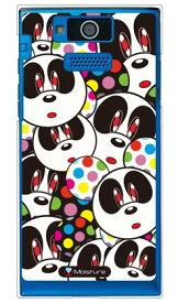 【送料無料】 Panda Face (クリア) design by Moisture / for DIGNO DUAL 2 WX10K/WILLCOM 【SECOND SKIN】【受注生産】【スマホケース】【ハードケース】digno dual 2 wx10k ケース digno dual 2 ケース digno dual 2 wx10k スマホカバー willcom