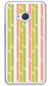 【送料無料】 Cf LTD パターン-59 (クリア) / for Android One X2・HTC U11 life/Y!mobile・MVNOスマホ(SIMフリー端末) 【Coverfull】android one x2 ケース android one x2 カバー アンドロイドワンx2ケース アンドロ