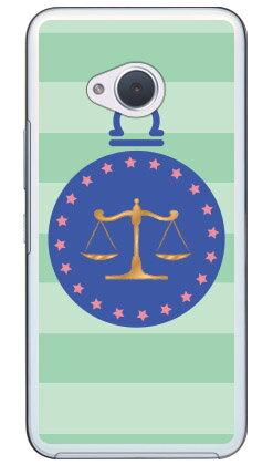 【送料無料】 天秤座 (クリア) / for Android One X2・HTC U11 life/Y!mobile・MVNOスマホ(SIMフリー端末) 【Coverfull】android one x2 ケース android one x2 カバー アンドロイドワンx2ケース アンドロイドワンx2カバー x2ケース x2カバー yモバイル