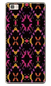 【送料無料】 キャンディボックス ブラック オレンジ (クリア) / for LUMIERE 503HW/Y!mobile 【Coverfull】lumiere 503hw ケース lumiere 503hw カバー 503hw ケース 503hw カバー 503hwケース 503hwカバー ルミエー