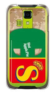 【送料無料】 アップルパイ (クリア) / for DIGNO T 302KC/Y!mobile 【SECOND SKIN】【ハードケース】ワイモバイル 302kc ケース 302kc 衝撃吸収 digno ケース digno t 302kc digno t 302kc ケース digno t 302kc カバー