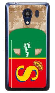 【送料無料】 アップルパイ (クリア) / for Android One S2・DIGNO G 602KC/Y!mobile・SoftBank 【SECOND SKIN】android one s2 ケース android one s2 カバー アンドロイドワンs2 ケース アンドロイドワンs2 カバー andr