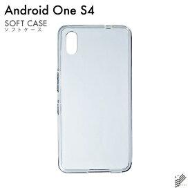 【即日発送】 Android One S4・DIGNO J 704KC/Y!mobile・SoftBank用 無地ケース (ソフトTPUクリア) 【無地】android one s4 ケース android one s4 カバー アンドロイドワンs4ケース アンドロイドワンs4カバー s4ケース s4カバー yモバイル スマホケース