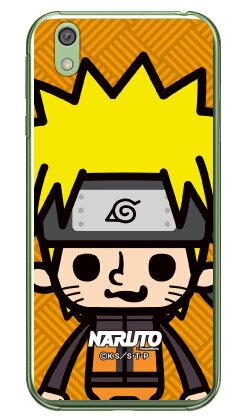 ナルト疾風伝シリーズ NARUTO×PansonWorks ズーム うずまきナルト (クリア) / for Android One X1/Y!mobileandroid one x1 ケース android one x1 カバー アンドロイドワンx1ケース アンドロイドワンx1カバー x1ケース x1カバー yモバイル スマホケース