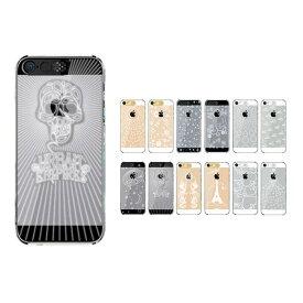 iPhoneSE ケース iPhone6S Plus プレミアム iPhone5s 光る クリア LEDフラッシュ通知 プラスチック 保護 星 雪 キラキラ