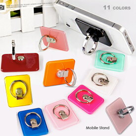 リングスタンド モバイルリング リングホルダー 落下防止 スタンド ホルダー 指輪型ホルダー iphone ipad スマートフォン タブレット対応 アクリル ステンレス バンカーリング プラスチック 金属