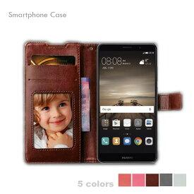 スマホケース HUAWEIP9 HUAWEI P9 写真入れ FREE 手帳型ケース simフリー ストラップホール付き 横開き カード収納 シンプル レザー ビジネス かっこいい