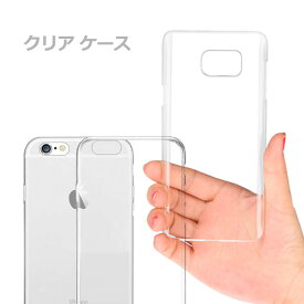 iPhone8Plus クリアケース iphone8 iphone7 iPhone7 Plus 背面カバー iPhone 6/6s 6 Plus/6s Plus Xperia XZ X compact Z4 Z5 GALAXY S6 HUAWEI Y6 HUAWEI Mate9 HTC J butterfly HTL23