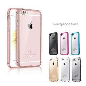 クリアケース iPhone6sPlus 背面保護 バンパーケース アルミ フレーム iPhone6 Plus 軽量 アイフォン6プラス スマホカバー 金属製バンパー メタルカラー 背面 側面