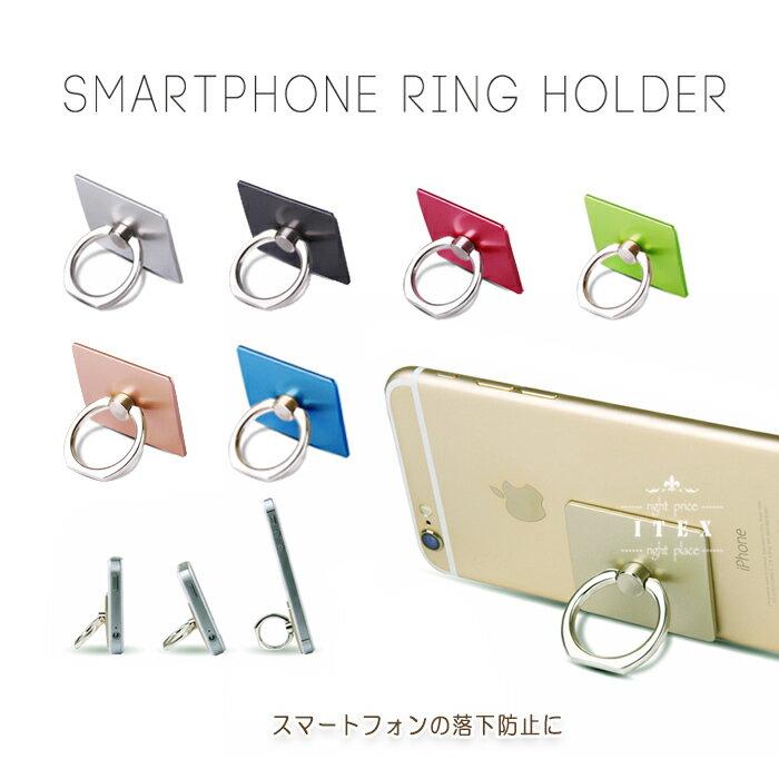 スマホリング 落下防止 iphoneXS iphone8 plus バンカーリング スタンド ホルダー スマホスタンド 携帯ホルダー 指輪型 ホルダー iphone ipad タブレット対応 Bunker Ring 全7色
