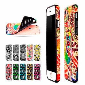 iphone8 iphone7 Plus 個性的 カラフル アート調デザイン 背面型保護 薄型 軽量 ライオン スカル モノトーン 多彩柄 おしゃれ スマホケース カバー アイフォン 全10種類 ワイヤレス充電対応