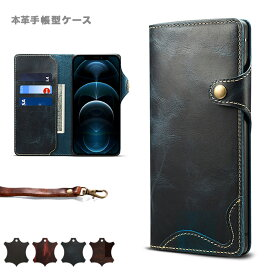 本革 手帳型ケース レザー調 galaxy Note9 Galaxy S8+ ギャラクシー SC-03J SCV35 スマホケース ギャラクシー ノート9 Dカン ストラップホール ストラップ付 カード収納 サイドポケット